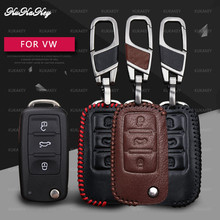 Leather Car Key Case Cover For VW Polo Tiguan Passat Golf MK5 MK6 Jetta Eos Beetle Holder Car Protection Shell Accessories цена
