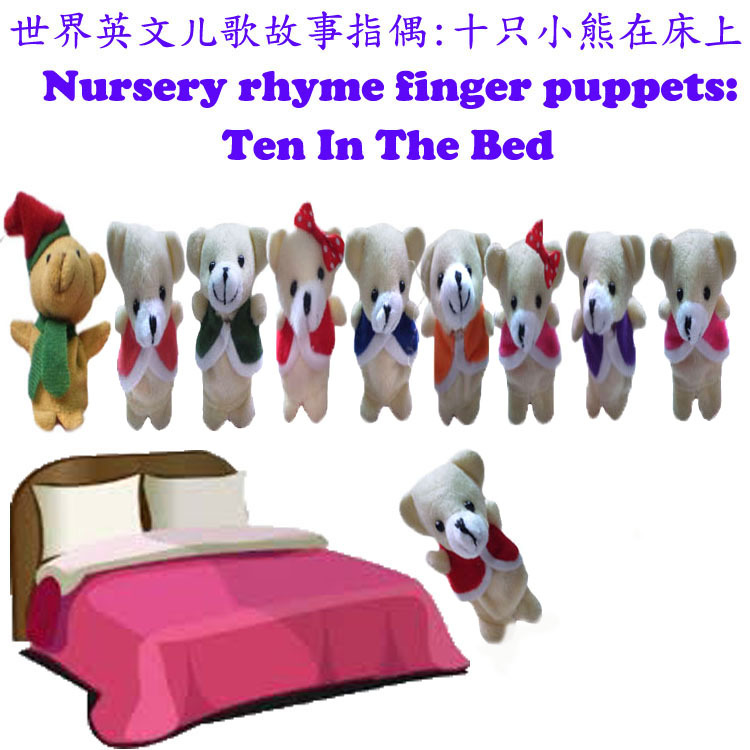 50 Pcs 5sets 1 Lot Nursery Rhyme Finger Puppets Ten In The Bed Plush Puppet Set Toys T Stuffed Animals From Hobbies On
