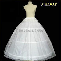 Hot Sale 3 Hoop Ball Gown Bone Full Crinoline Petticoats For Wedding Dress White Wedding Skirt