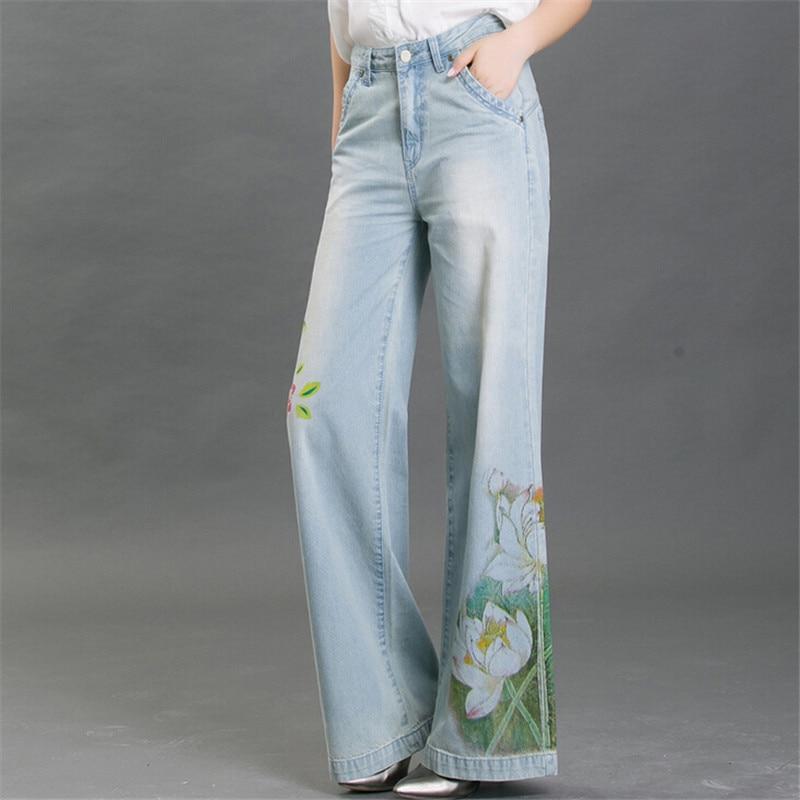 Plus size casual comfortable loose wide leg print pants women s straight jeans elastic waist full