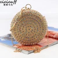 CICICUFF Colorful Diamond Evening Bag Round Ball Fashion Designer Gold Clutch Purse Handbag Wedding Bridal Chain Messenger Bag