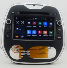 Quad core 1024*600 HD screen android 7.1 Car DVD GPS Navigation for Renault Captur Samsung QM3 2013-2016