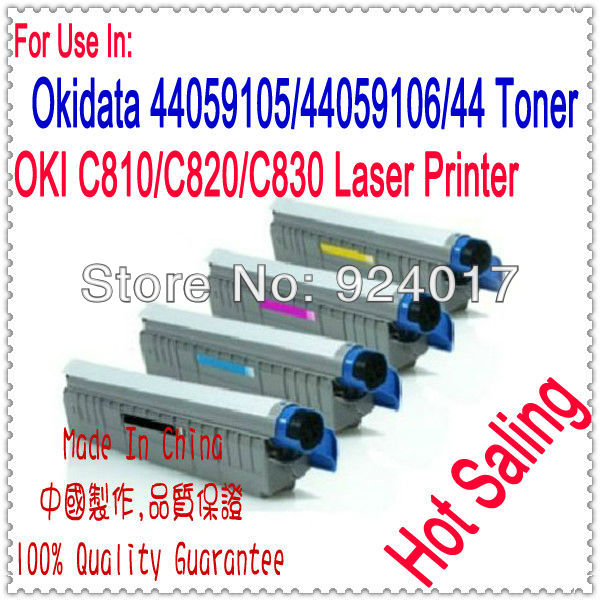 Reset Toner Cartridge For OKI C810 C810N C810DN C810CDTN Printer For Okidata OKI C810 C810N C810DN