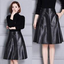 Leather Skirt High Waist Slim Pleated K110