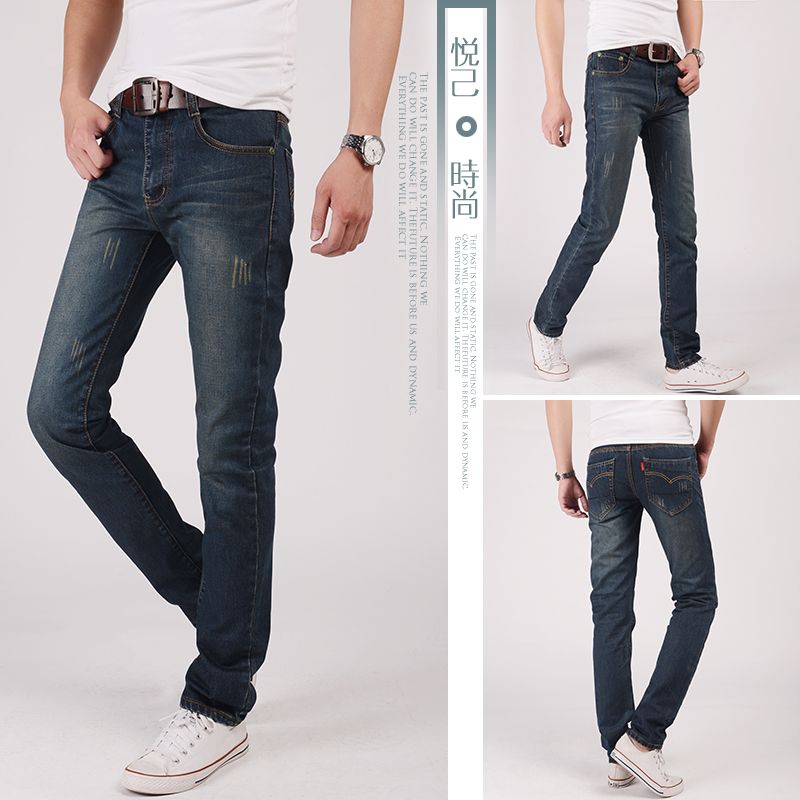 Fashion Men Jeans zipper pants slim fit 2016 2017 luxury famous brand New Arrival Design straight