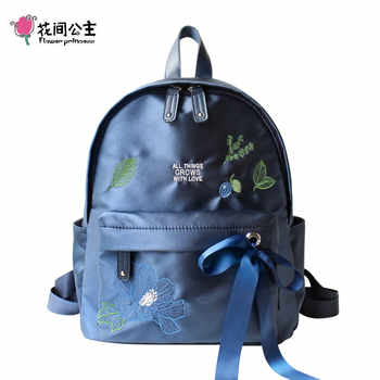Flower Princess Nylon Backpack Women Ribbons Embroidery Original Design Casual School Bags for Teenage Girls Bags for Women 2019 - DISCOUNT ITEM  45% OFF All Category