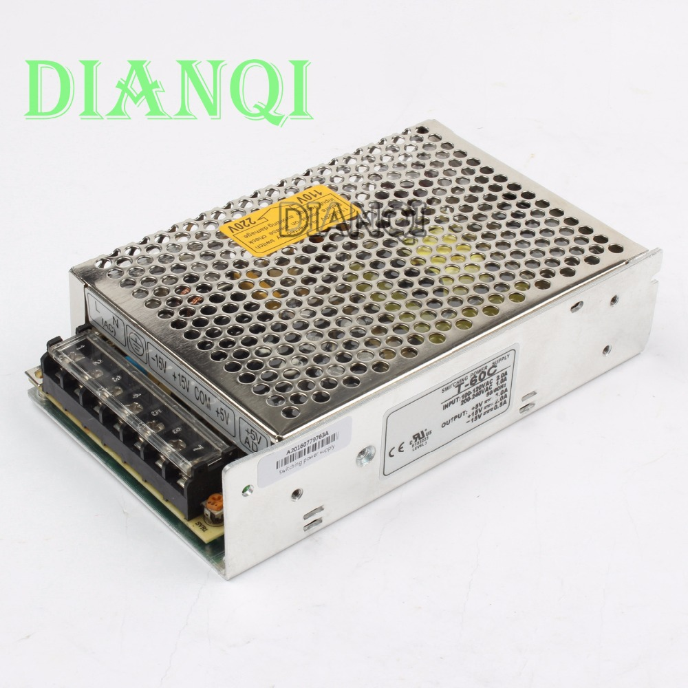 DIANQI Triple output power supply 60w 5V 5A, 15V 2A, -15V 0.5A power suply T-60C  ac dc converter good quality