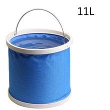 11L выдвижное ведро Автомобильный Органайзер портативный складной Открытый ковш контейнер для мытья кемпинга рыбалки