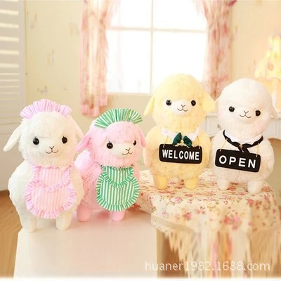 43cm Cute Alpaca Plush Doll Toys Cute Llama Stuffed Toys Soft Animals Doll Lucky dolls Toys For Girlfriend Children