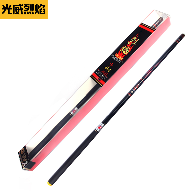 MiG  4.5 meters 5.4 meters 6.3 meters 7.2 meters carbon fishing rod ultra-light ultra hard streams pole handsomeness japan imported sichuan carbon fishing rod 3 6 4 5 5 4 6 3 meters ultra light ultra hard 28 rod