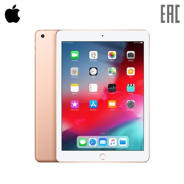 "Планшет Apple iPad Wi-Fi 9.7"" 32 ГБ (2018)"