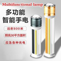 Outdoor Light Flashlight Charge Super Bright USB Multi Function T6 Zoom Torch LED Camping Lighting For