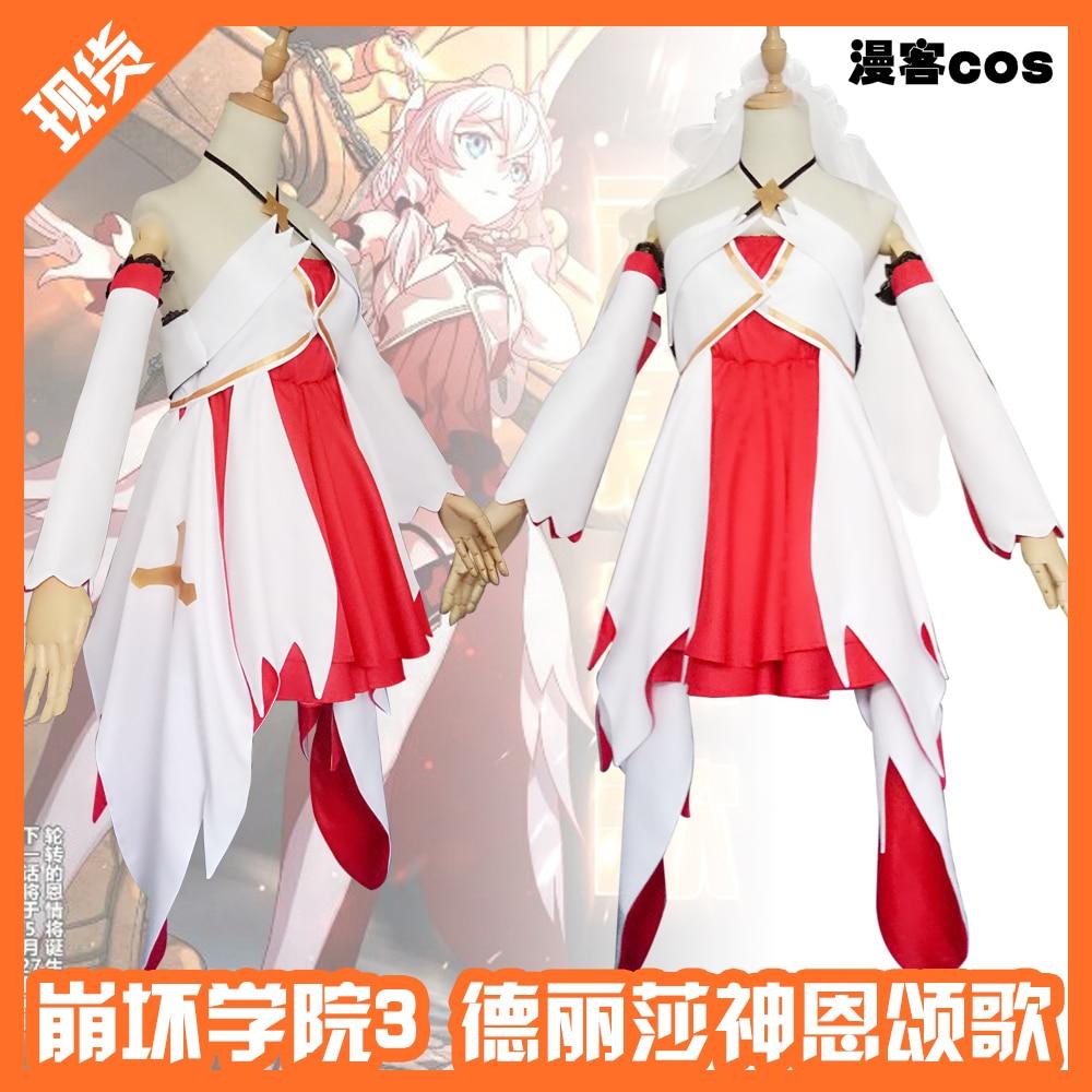 HONGKAI IMPACT 3 Theresa Apocalypse God carol song cosplay costume cute lovely dress jsk