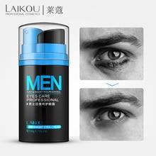MEN Eye Cream Day and Night Anti Puffiness Dark Circle Wrinkle Ageless Moisturizing Whitening Skin Firming Care LAIKOU Collagen