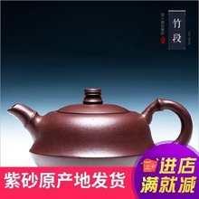 200ml Yixing purple sand pot pure handmade medium  small capacity original ore famous brand set tea old