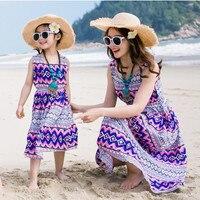 Family Look Boho Style Mother Daughter Matching Dresses Women Purple Striped Summer Sleeveless Long Dress Fashion