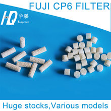 Filters for Cp6 Cp641 Cp642 Cp643 Cp643e FUJI Chip Mounter Wph2030 Wph0930 SMT spare parts used in pick and place machine cl 8mm 4mm feeder kw1 m1100 000 for smt spare parts pick and place machine