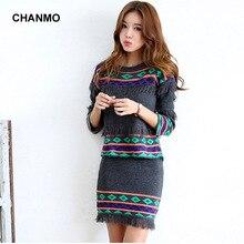 2016 autumn Couture retro Korean folk style wheat fringed bag two piece hip skirt sweater set