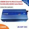 New 1000W grid tie micro inverter 20V 50VDC, 190V 260VAC 220V/230V, workable for 1200W, 24V, 30V, 36V for solar system