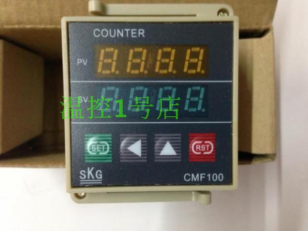 Фотография Genuine SKG electronic counter CMF-100 / CMF100 shelf genuine security Shelf