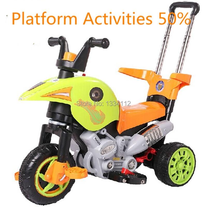 Children 39 s electric car stroller baby three kids toy car Motorized baby stroller