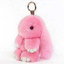 ФОТО 2016 new fashion car play imitation rabbit key chain fur pom pom keychain rex rabbit bag car hanging pendant jewelry 11colors