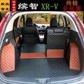 Специальный полный окружении багажников автомобилей коврики + стороны пакеты + спинки подушки для XRV CRV номера скольжения, износостойкие