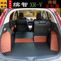 special full surrounded car trunk mats+side packs+backrest pads for XRV CRV non slip wear resistant