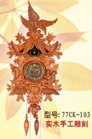 Часы с кукушкой кукушка часы маятник ручного управления Массив дерева гравировка Европейский часы ретро гостиная часы