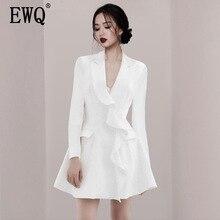 Sleeve High Patchwork [EWQ]