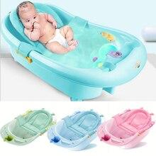 Детская ванна, сеточка для безопасности, поддержка для детского душа, уход за новорожденным, регулируемая Защитная сеточка, люлька, слинг, сетка для младенцев, для купания