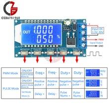 Регулируемый PWM Генератор импульсных сигналов 1CH 1-150 кГц 8A драйвер модуль lcd Частота Рабочий цикл для Светодиодный свет двигатель электромагнитный клапан