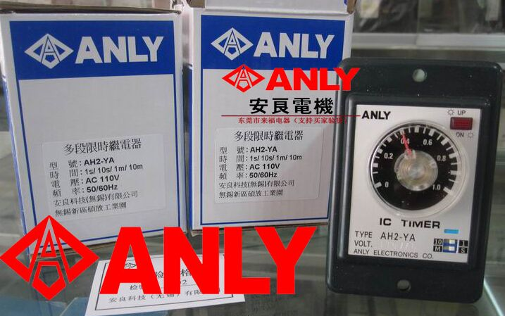 все цены на AH2-YA 110VAC ANLY 1S Time RELAY,time limit relay New and original онлайн