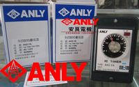 AH2 YA 110VAC ANLY 1S Time RELAY,time limit relay New and original