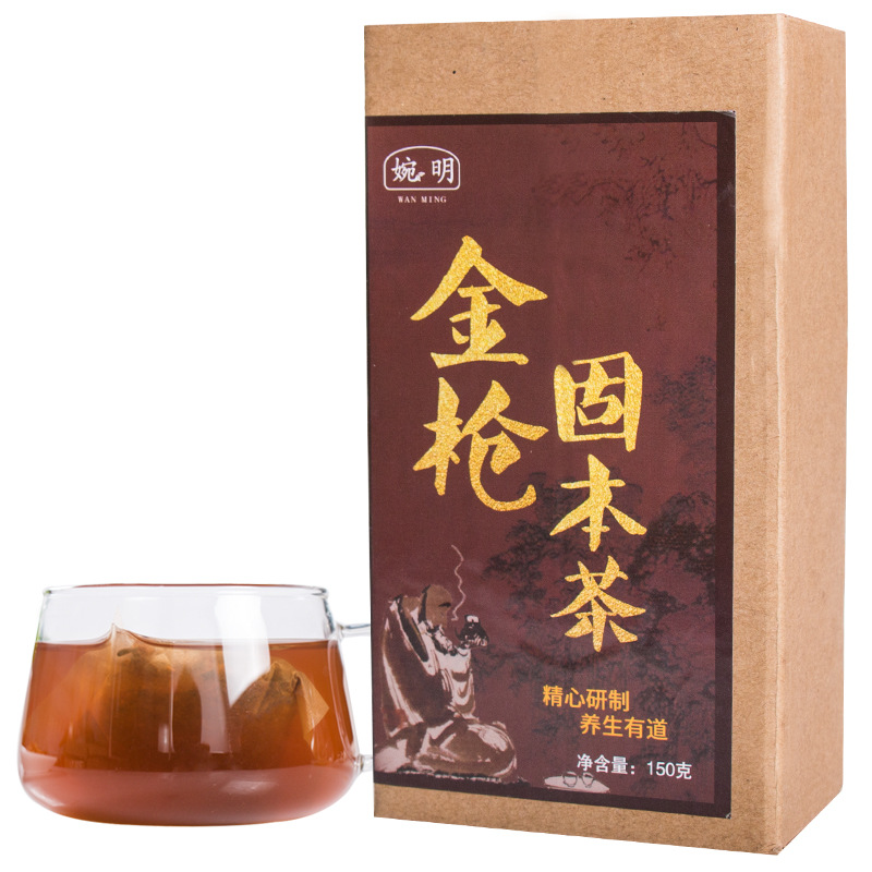 Energy Tonic Tea Relieve Fatigue Spirits Vitality Kidney Supplementary Vital Drink Improve Immunity Tea 2019