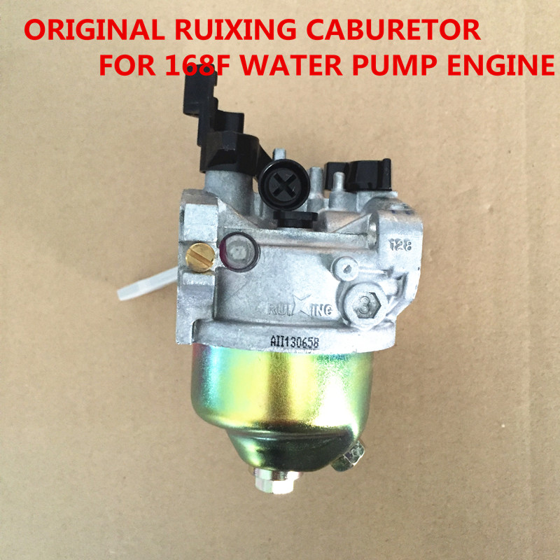 ORIGINA RUIXING CARBURETOR ASSY with cup  FITS for WP20 WP30 6.5HP pump carburetor ENGINE HIGH QUALITY WATER PUMP REPLACE PART