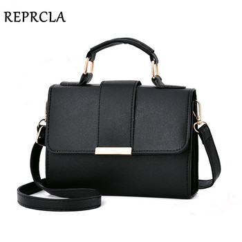 цена на REPRCLA 2020 Summer Fashion Women Bag Leather Handbags PU Shoulder Bag Small Flap Crossbody Bags for Women Messenger Bags