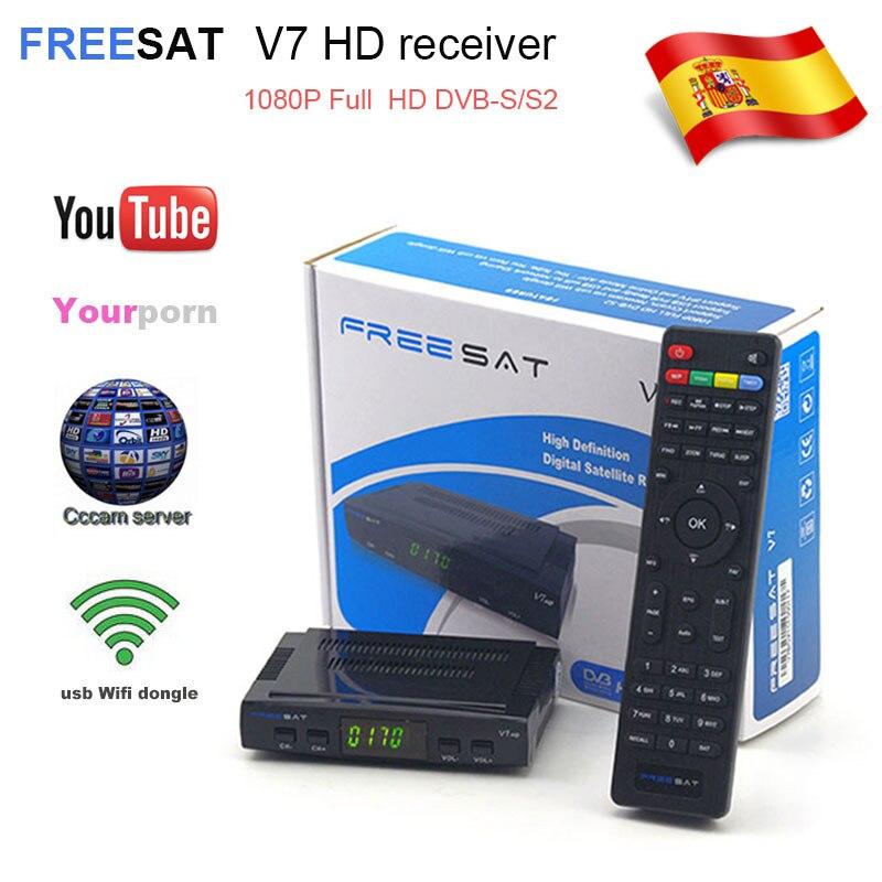 Full 1080P HD DVB-S/S2 FREESAT V7 HD Support PowerVu DRE Biss key youtube,yourporn 5clines valid 1year cccam via usb wifi