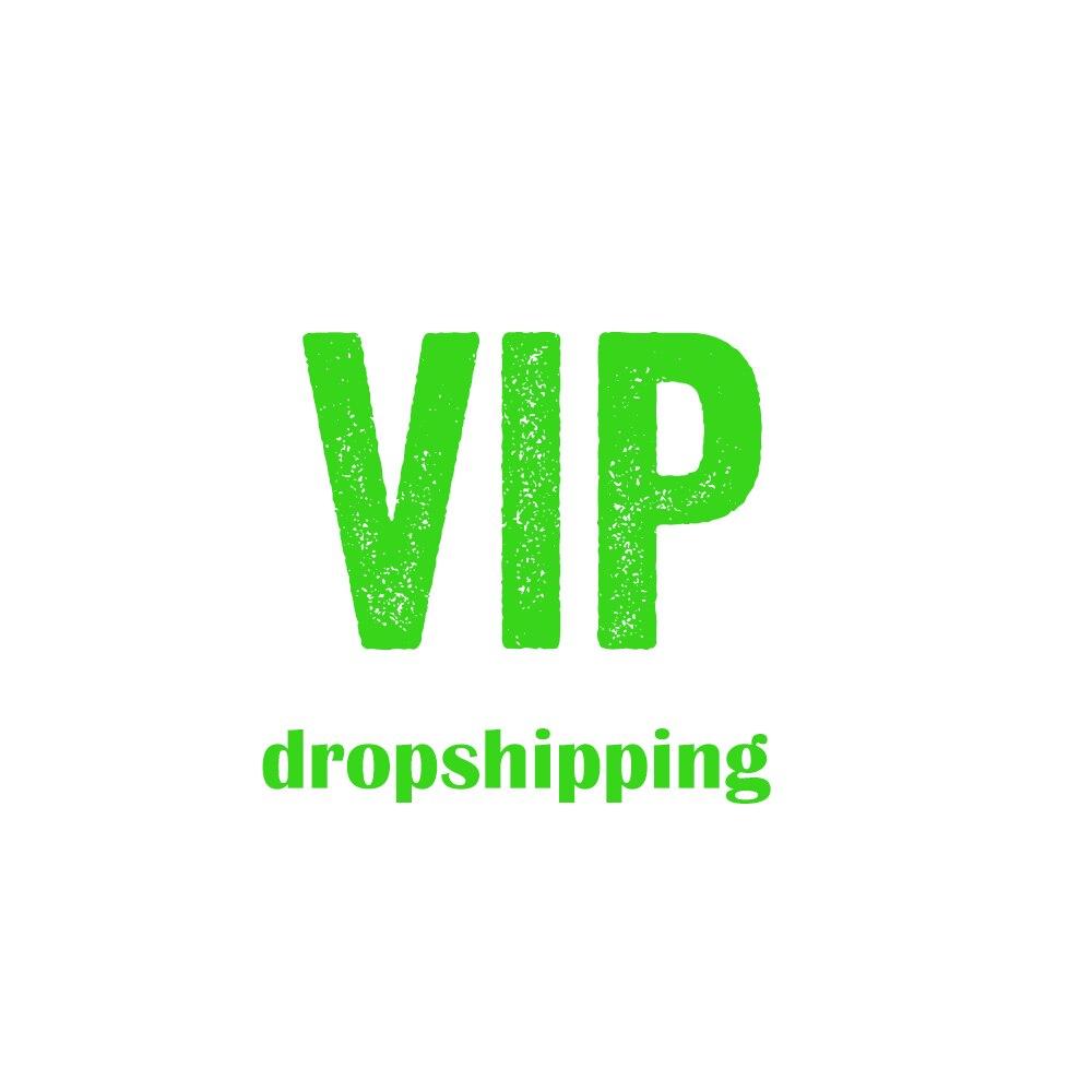 VIP dropshipping dedicated HY-0003