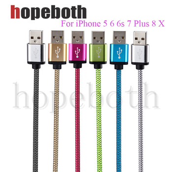 colorful-aluminum-alloy-fabric-nylon-braided-1m-2m-3m-usb-data-sync-charger-cable-accessory-bundles-for-iphone-5-6-7-8-x-ipad