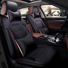 Чехлы для автомобильных сидений кожаные автомобильные аксессуары