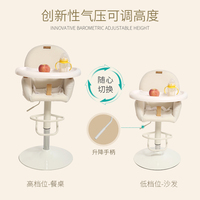 Baby Table Chair Dining Chair Wood Multifunctional Baby Seat Adjustable Chair For Children To Eat