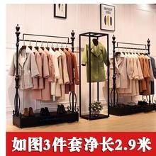 Ретро магазин одежды напольное покрытие витрины-установленный мужской и женский магазин стеллажная выкладка одежды стойки