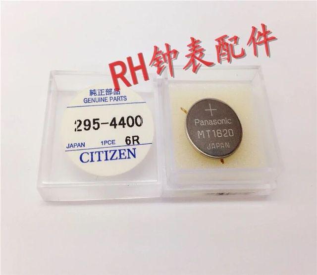 1 Stks/partij 295 4400 MT1620 Weer Licht Horloge Oplaadbare Batterij Nieuwe En Originele