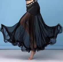 เกาหลีตาข่ายเงิน Belly Dance กระโปรงผู้หญิง Belly เต้นรำเครื่องแต่งกาย Tribal Maxi กระโปรงสีทึบกระโปรงสีดำ XL