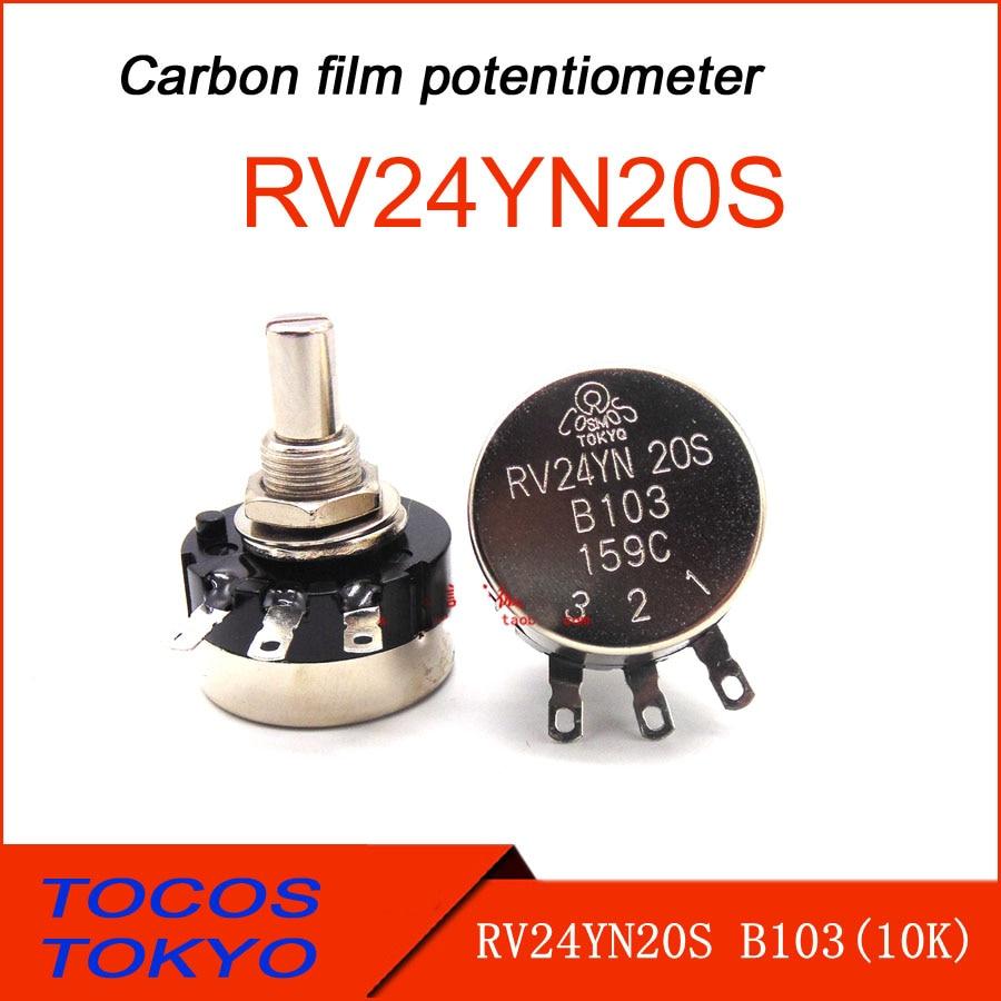 20 pcs tocos rv24yn20s b103 lap carbon film potentiometer b10k 3 feet for welding machine accessories [ 900 x 900 Pixel ]