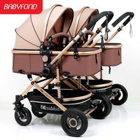 Twin baby detachable seats can lie high landscape lightweight easy to fold stroller 16 free gifts