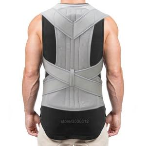 Adjustable Breathable Orthoped