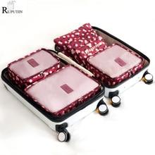 RUPUTIN 6Pcs/set Unisex Clothing Sorting Organizer Travel Mesh Bag Luggage Organizer Packing Cube Storage Bags For Clothes Bra все цены
