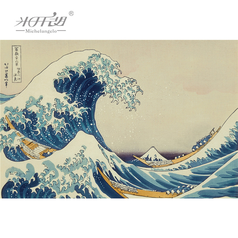 Michelangelo Wooden <font><b>Jigsaw</b></font> <font><b>Puzzles</b></font> Ukiyoe 36 Views of Mount Fuji Great Wave off Kanagawa Hokusai Educational Toys Painting Decor image